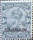"""[Postage Stamps of India Overprinted """"BAHRAIN"""", type A]"""