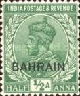 """[Postage Stamps of India Overprinted """"BAHRAIN"""", type A1]"""