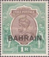 """[Postage Stamps of India Overprinted """"BAHRAIN"""", type A11]"""