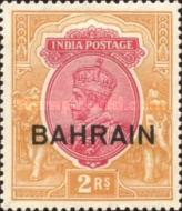 """[Postage Stamps of India Overprinted """"BAHRAIN"""", type A12]"""