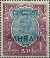 """[Postage Stamps of India Overprinted """"BAHRAIN"""", type A13]"""