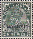 """[Postage Stamps of India Overprinted """"BAHRAIN"""", type A2]"""