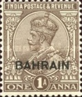 """[Postage Stamps of India Overprinted """"BAHRAIN"""", type A3]"""