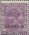 """[Postage Stamps of India Overprinted """"BAHRAIN"""", type A4]"""