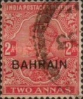 """[Postage Stamps of India Overprinted """"BAHRAIN"""", type A5]"""