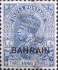"""[Postage Stamps of India Overprinted """"BAHRAIN"""", type A7]"""