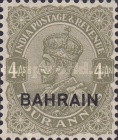 """[Postage Stamps of India Overprinted """"BAHRAIN"""", type A8]"""