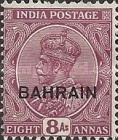 """[Postage Stamps of India Overprinted """"BAHRAIN"""", type A9]"""