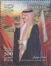 [The 20th Anniversary of the Coronation of King Hamad bin Isa, Typ AAA]