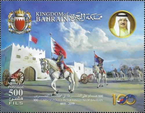 [The 100th Anniversary of Bahrain Police Force, Typ AAG]