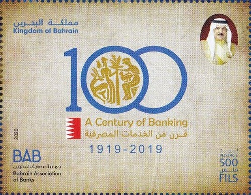 [The 100th Anniversary of Banking in Bahrain, type AAI]