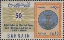 [The 50th Anniversary of School Education in Bahrain, type AL]