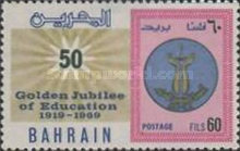 [The 50th Anniversary of School Education in Bahrain, type AL1]