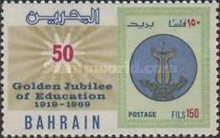 [The 50th Anniversary of School Education in Bahrain, type AL2]