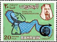 [Opening of Satellite Earth Station, Ras Abu Jarjour, type AM]