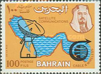[Opening of Satellite Earth Station, Ras Abu Jarjour, type AM1]