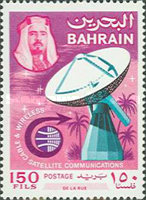 [Opening of Satellite Earth Station, Ras Abu Jarjour, type AN1]