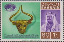 [The 3rd International Asian Archaeology Conference, Bahrain, Typ AP]