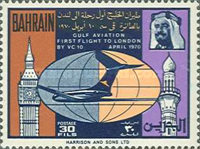 [The 1st Gulf Aviation Vickers Super VC-10 Flight, Doha-London, Typ AT]