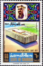 [Independence Day and the 10th Anniversary of Ruler's Accession, Typ AX]