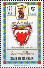 [Independence Day and the 10th Anniversary of Ruler's Accession, Typ AY]