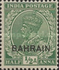 """[Postage Stamps of India Overprinted """"BAHRAIN"""", type B]"""
