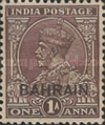 """[Postage Stamps of India Overprinted """"BAHRAIN"""", type B1]"""