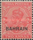 """[Postage Stamps of India Overprinted """"BAHRAIN"""", type B2]"""