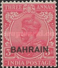 """[Postage Stamps of India Overprinted """"BAHRAIN"""", type B4]"""