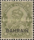 """[Postage Stamps of India Overprinted """"BAHRAIN"""", type B5]"""