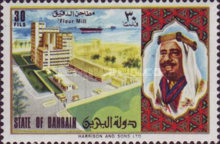 [National Day -