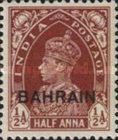 """[Postage Stamps of India Overprinted """"BAHRIAN"""", type C1]"""