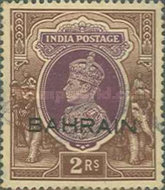 """[Postage Stamps of India Overprinted """"BAHRIAN"""", type C11]"""