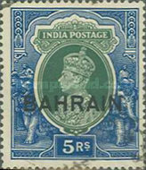"""[Postage Stamps of India Overprinted """"BAHRIAN"""", type C12]"""