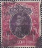"""[Postage Stamps of India Overprinted """"BAHRIAN"""", type C13]"""