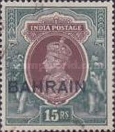 """[Postage Stamps of India Overprinted """"BAHRIAN"""", type C14]"""