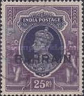 """[Postage Stamps of India Overprinted """"BAHRIAN"""", type C15]"""