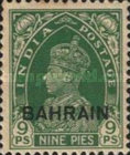 """[Postage Stamps of India Overprinted """"BAHRIAN"""", type C2]"""