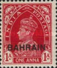 """[Postage Stamps of India Overprinted """"BAHRIAN"""", type C3]"""