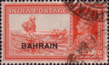 """[Postage Stamps of India Overprinted """"BAHRIAN"""", type C4]"""