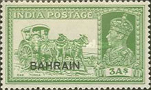 """[Postage Stamps of India Overprinted """"BAHRIAN"""", type C5]"""