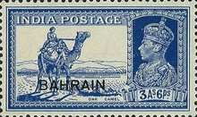 """[Postage Stamps of India Overprinted """"BAHRIAN"""", type C6]"""