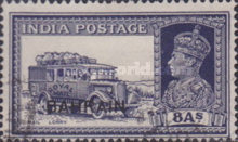 """[Postage Stamps of India Overprinted """"BAHRIAN"""", type C8]"""