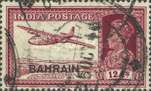 """[Postage Stamps of India Overprinted """"BAHRIAN"""", type C9]"""