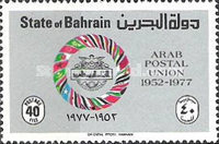 [The 25th Anniversary of Arab Postal Union, Typ CS]