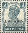 """[Postage Stamps of India Overprinted """"BAHRIAN"""", type D]"""