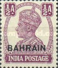 """[Postage Stamps of India Overprinted """"BAHRIAN"""", type D1]"""
