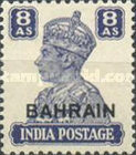 """[Postage Stamps of India Overprinted """"BAHRIAN"""", type D11]"""