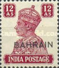 """[Postage Stamps of India Overprinted """"BAHRIAN"""", type D12]"""