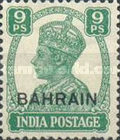 """[Postage Stamps of India Overprinted """"BAHRIAN"""", type D2]"""